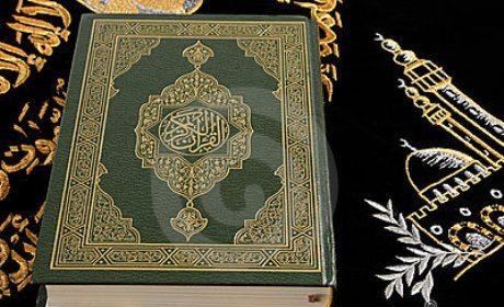 Fadhilah Surat Al Kahfi Dan Surat Al Mulk Konsultasi Agama