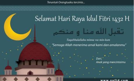 Menjawab Ucapan Selamat Di Hari Raya Konsultasi Agama Dan Tanya