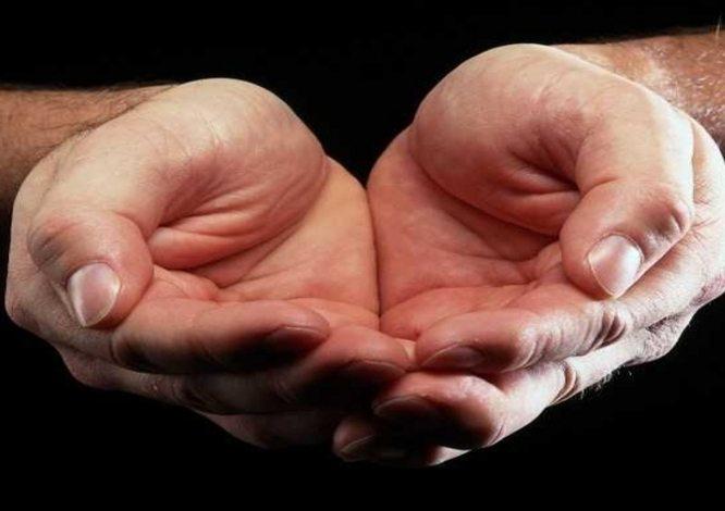 Doa Nurbuat | Konsultasi Agama dan Tanya Jawab Pendidikan Islam