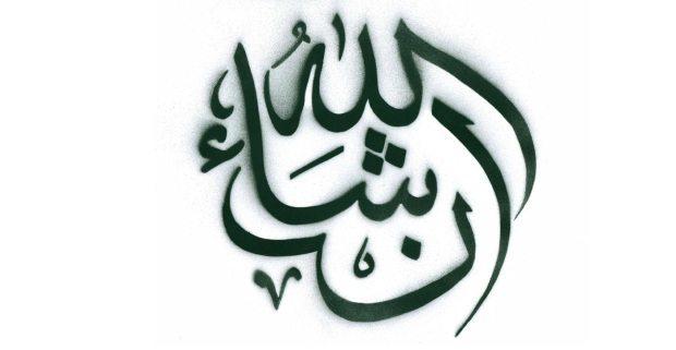 Tulisan Insya Allah Yang Benar Konsultasi Agama Dan Tanya