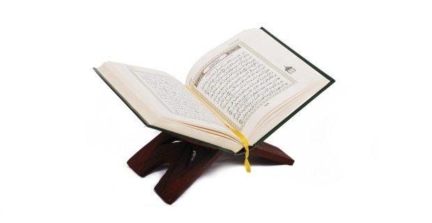 mahar al-quran
