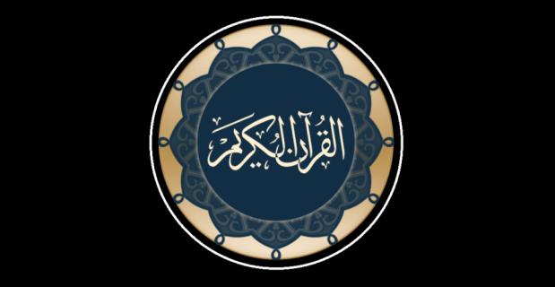 kaligrafi alquran
