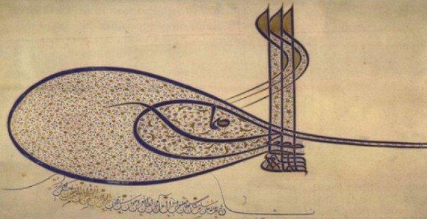 king suleiman antv pemalsuan sejarah