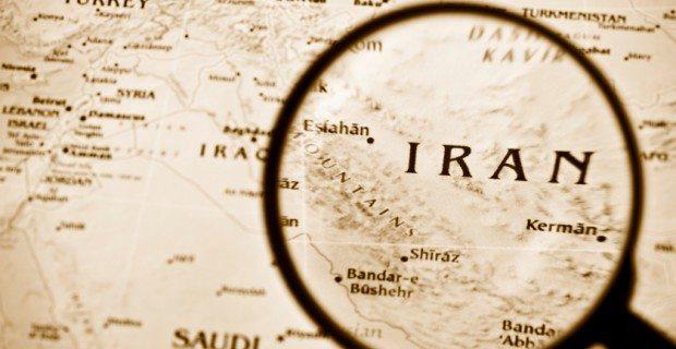 negara iran