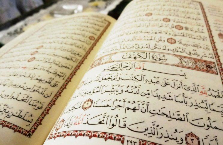 Kapan Waktu Yang Tepat Membaca Al Kahfi Di Hari Jumat