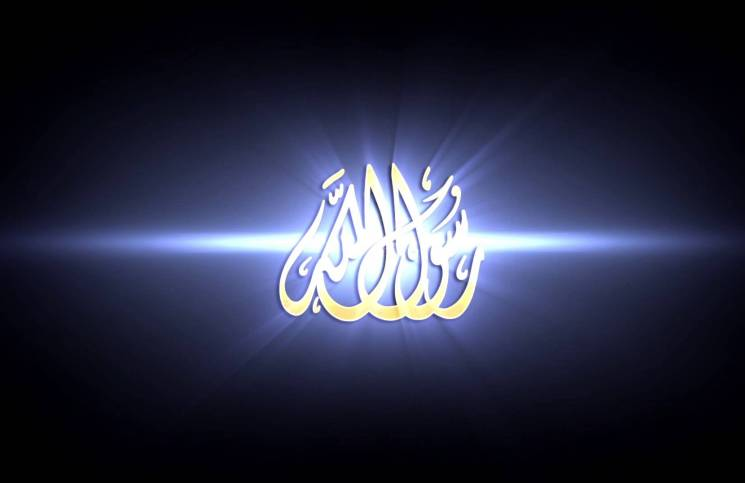 Apakah Nabi Shallallahu 'alaihi wa sallam Bershalawat