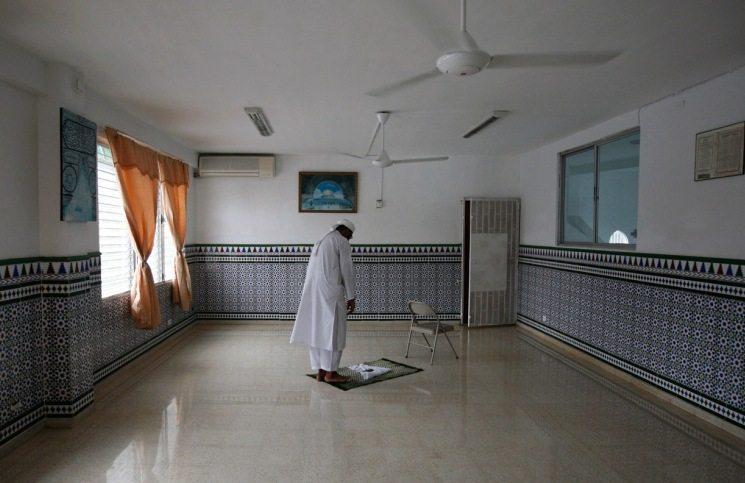 mushola kantor