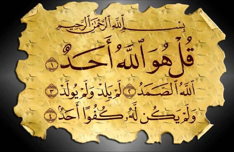 Mengapa Surat Al Ikhlas Senilai Sepertiga Al Quran
