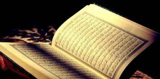 membaca al-quran sambil tidur