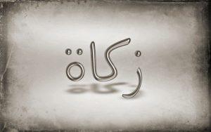 Memanfaatkan Zakat untuk Membangun Rumah Tahfidz