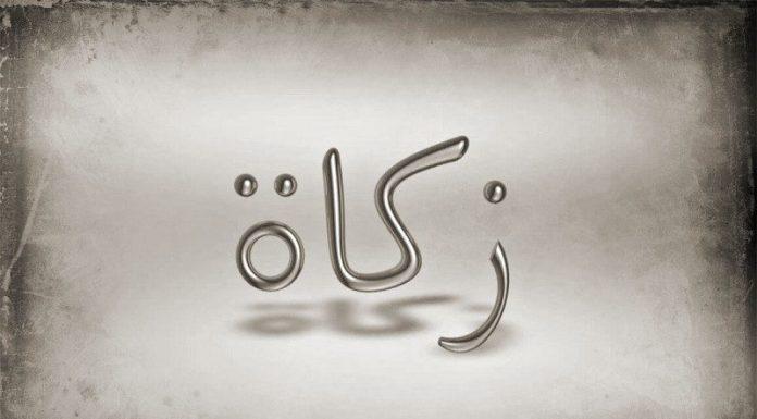 zakat untuk rumah tahfidz