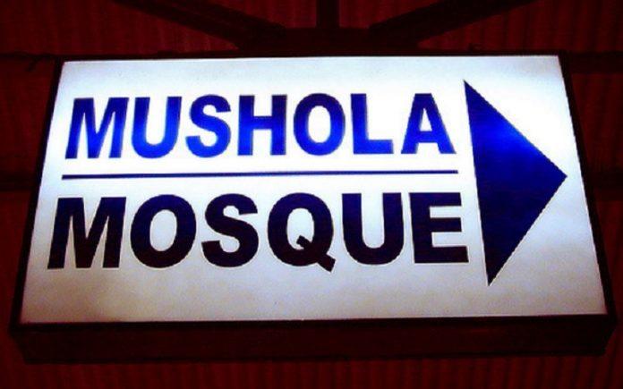 kapan sebuah tempat terhitung masjid konsultasi