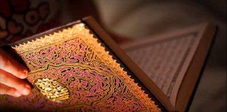fadhillah surat al-kafirun dan al-ikhlas