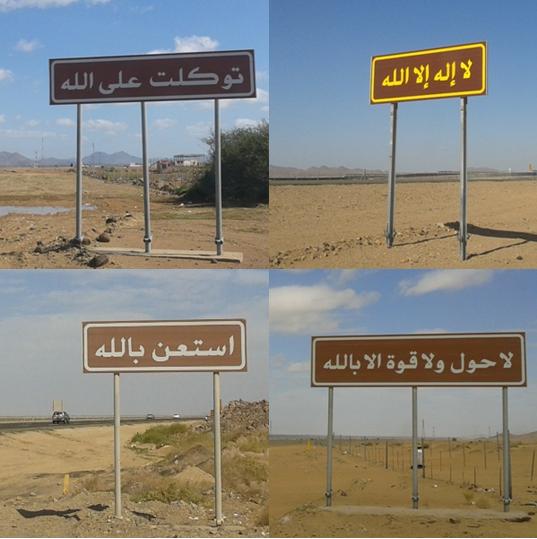rambu-jalan-saudi