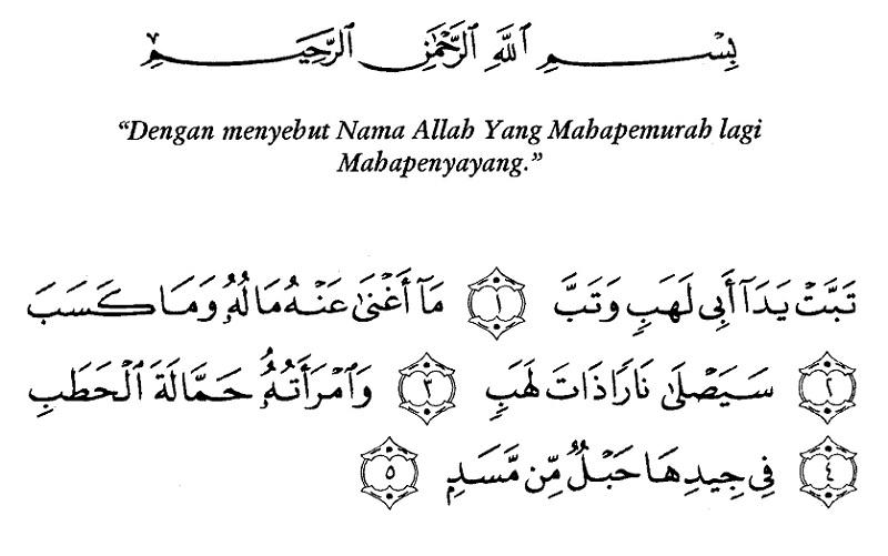 Siapa Abu Lahab Dan Abu Jahal Konsultasi Agama Dan Tanya