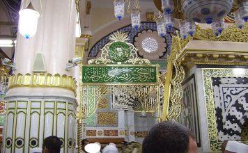 hukum shalat di raudhah masjid nabawi