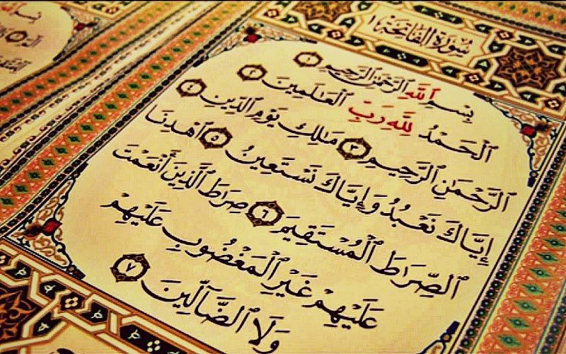 Dialog Dengan Allah Ketika Membaca Surat Al Fatihah
