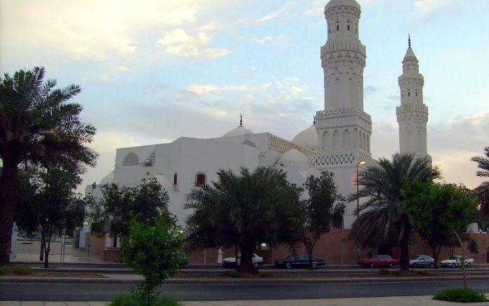مسجد القبلتين masjid qiblatain