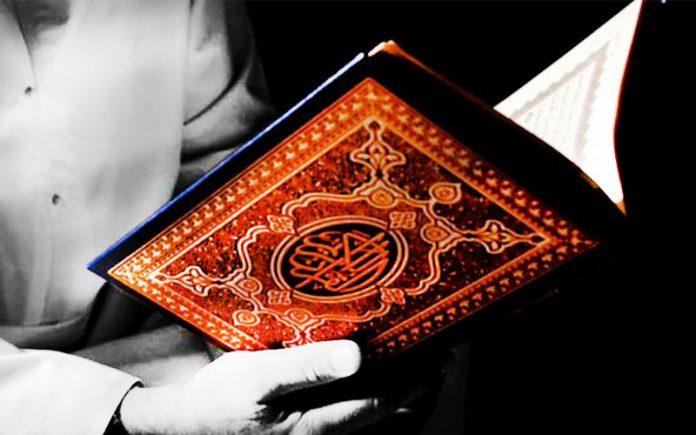 membaca alquran menghadap kiblat