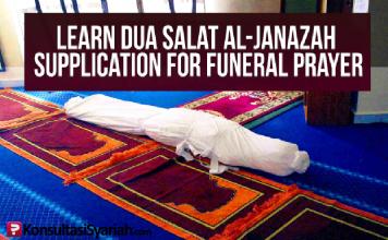 doa jenazah wanita