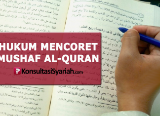hukum mencoret mushaf alquran