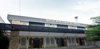 Mereka yang Menghalangi Masjid Allah, Masjid Imam Ahmad bin Hanbal Bogor