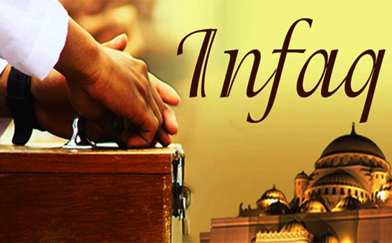 Kas Masjid Untuk Operasional Qurban Dilarang Konsultasi