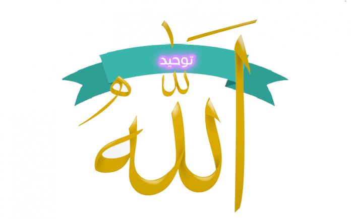 agama para nabi