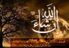 insya allah untuk non-muslim