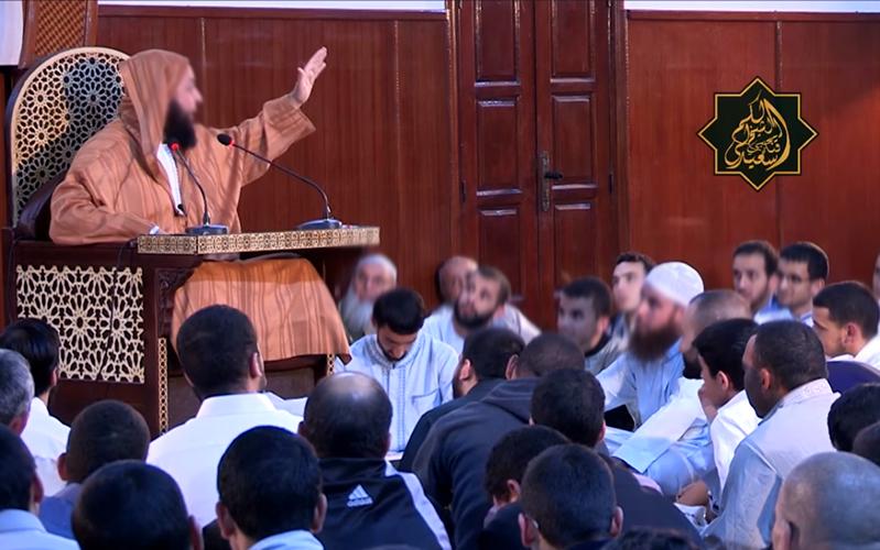 al mufradat fi gharib al quran pdf