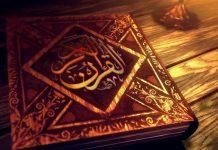 alquran untuk kafir non-muslim