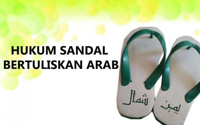 Sandal - Yamin Syimal