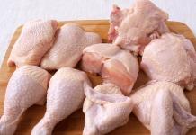 Jual beli daging ayam tiren