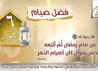 Baca Surat Al-Baqarah, Setan Lari Dari Rumah Anda