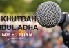 Khutbah Idul Adha 1439 H - 2018 M