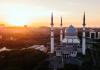 Wanita Tidak Mendapat Pahala Jamaah Ketika ke Masjid