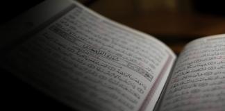 Antara Musa dan Muhammad dalam al-Quran