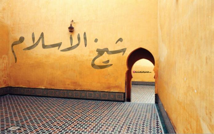 syaikhul islam ibnu taimiyah