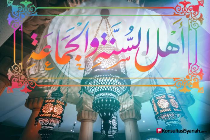 mengenal ahlus sunnah wal jamaah