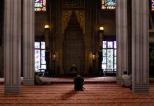 syarat jadi imam shalat
