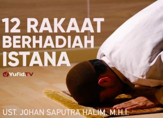 shalat sunah mutlak antara adzan dan iqamah