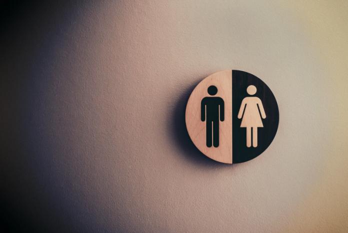 kamar mandi dan tempat wudhu masjid bercampur laki dan perempuan