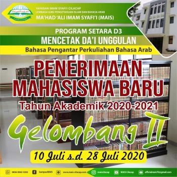 Penerimaan Mahasiswa Baru Ma'had Ali Imam Syafi'i Cilacap